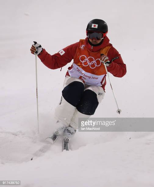 Sho Endo of Japan competes in the Men's Moguls at Phoenix Snow Park on February 12 2018 in Pyeongchanggun South Korea