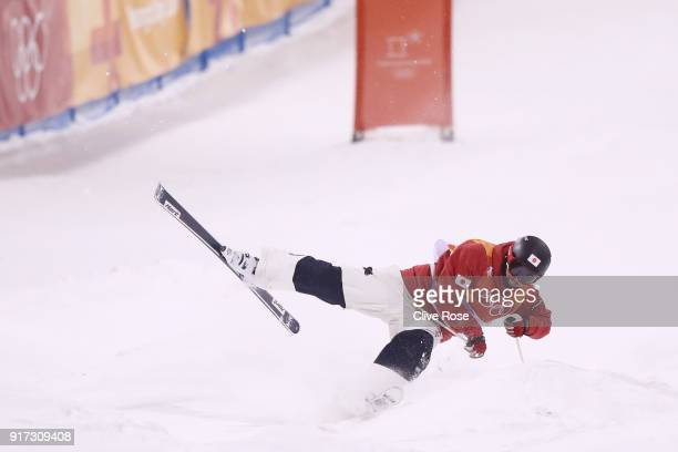 Sho Endo of Japan crashes in the Freestyle Skiing Men's Moguls Final on day three of the PyeongChang 2018 Winter Olympic Games at Phoenix Snow Park...