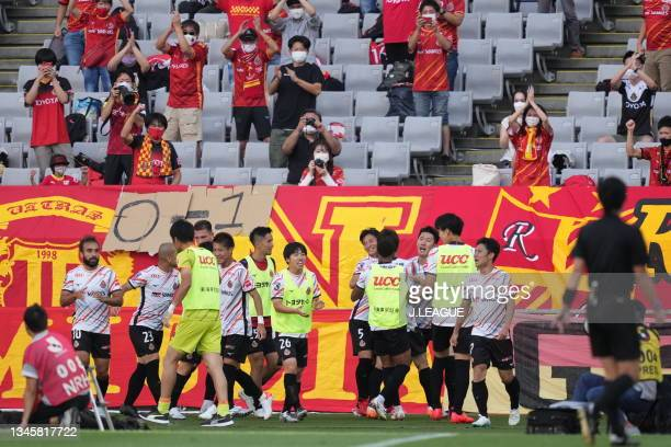 Sho INAGAKI of Nagoya Grampus celebrates scoring his side's first goal during the J.League Levain Cup Semi Final second leg match between FC Tokyo...