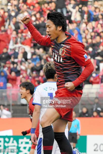 Sho Ito of Kashima Antlers celebrates scoring his side's first goal during the JLeague J1 match between Kashima Antlers and Oita Trinita at Kashima...