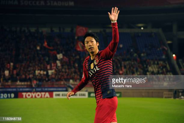 Sho Ito of Kashima Antlers celebrates the win after the AFC Champions League Group E match between Kashima Antlers and Shandong Luneng at Kashima...