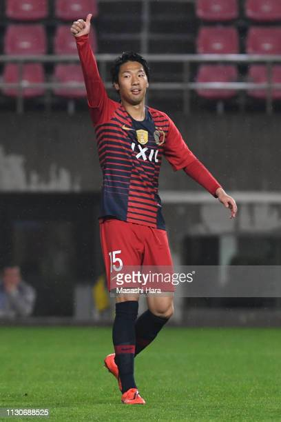 Sho Ito of Kashima Antlers looks on during the AFC Champions League play off between Kashima Antlers and Newcastle Jets at Kashima Soccer Stadium on...