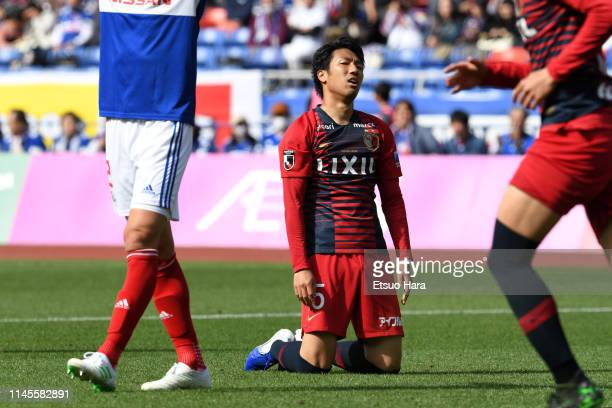 Sho Ito of Kashima Antlers reacts during the JLeague J1 match between Yokohama FMarinos and Kashima Antlers at Nissan Stadium on April 28 2019 in...