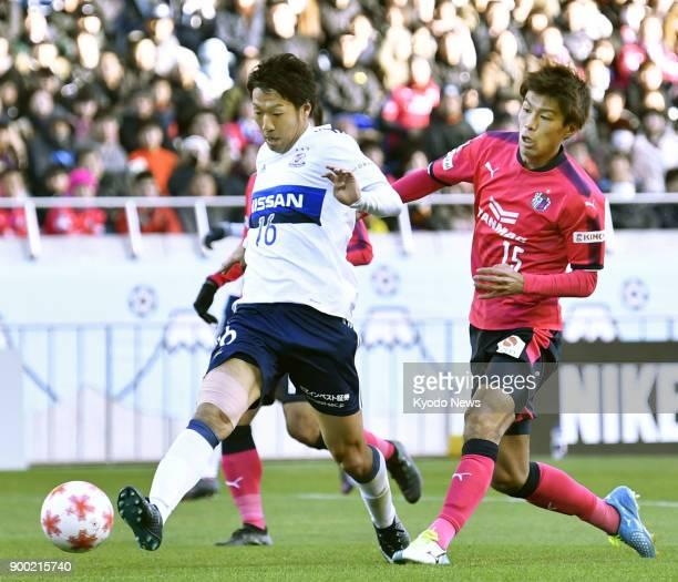 Sho Ito of the Yokohama F Marinos scores the opening goal during the Emperor's Cup final against Cerezo Osaka at Saitama Stadium in Saitama near...
