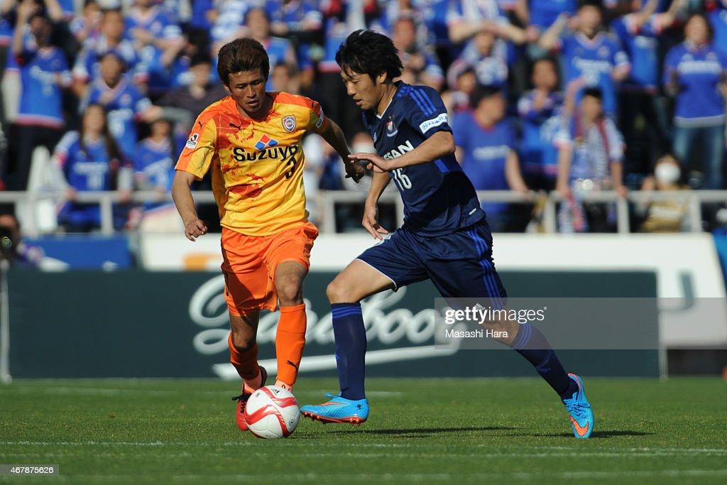 Yokohama F.Marinos v Shimizu S-Pulse - J.League Yamazaki Nabisco Cup