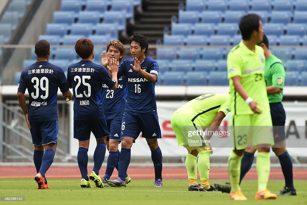 Yokohama F.Marinos v Mio Biwako Shiga - Emperor's Cup Second Round