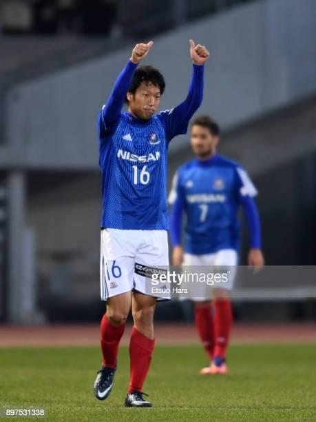 Sho Ito of Yokohama FMarinos celebrates scoring his side's first goal during the 97th Emperor's Cup semi final match between Yokohama FMarinos and...