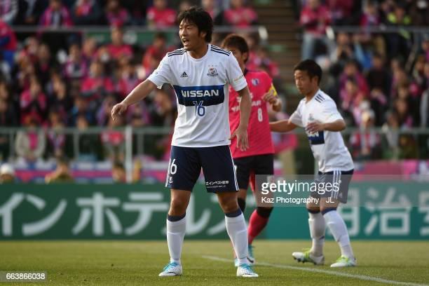 Sho Ito of Yokohama FMarinos gestures during the JLeague J1 match between Cerezo Osaka and Yokohama FMarinos at Kincho Stadium on April 1 2017 in...
