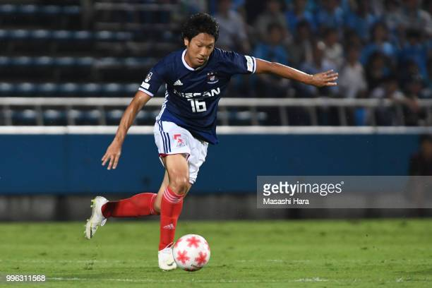 Sho Ito of Yokohama FMarinos in action during the Emperor's Cup third round match between Yokohama FMarinos and Yokohama FC at Nippatsu Mitsuzawa...