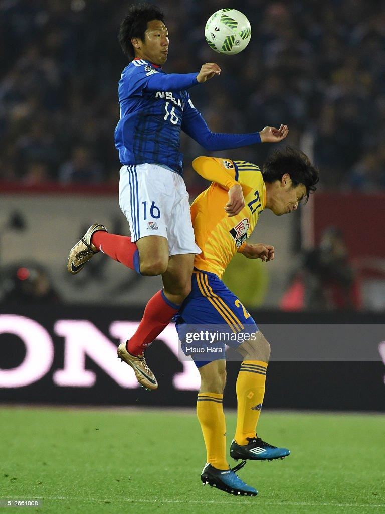 Yokohama F.Marinos v Vegalta Sendai - J.League