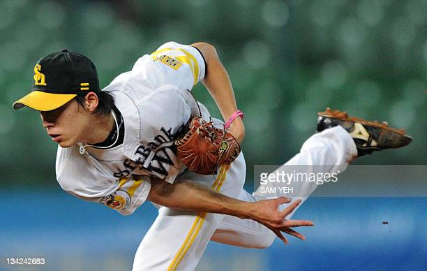 Sho Iwasaki of Japan's champions Softbank Hawks pitches against South Korea's champions Samsung lions during the 2011 Asia Series baseball tournament...
