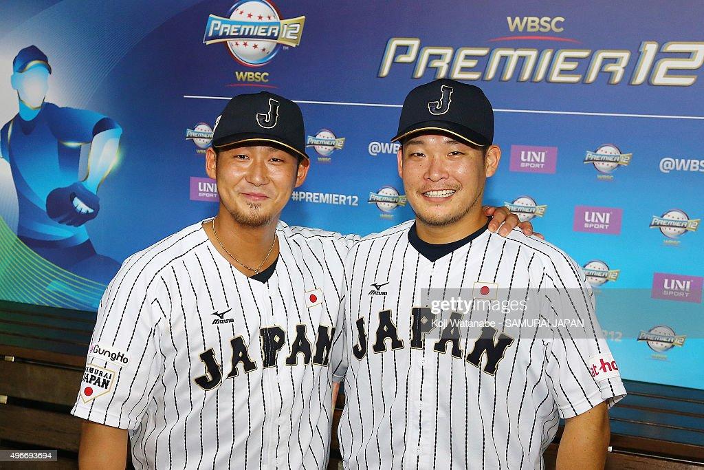 Mexico v Japan - WBSC Premier 12