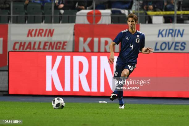 Sho Sasaki of Japan in action during the international friendly match between Japan and Venezuela at Oita Bank Dome on November 16, 2018 in Oita,...