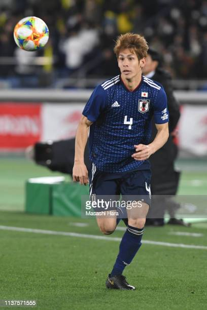 Sho Sasaki of Japan in action during the international friendly match between Japan and Colombia at Nissan Stadium on March 22, 2019 in Yokohama,...