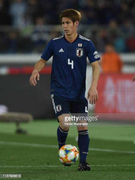 Sho Sasaki of Japan looks on during the international friendly match between Japan and Colombia at Nissan Stadium on March 22, 2019 in Yokohama,...