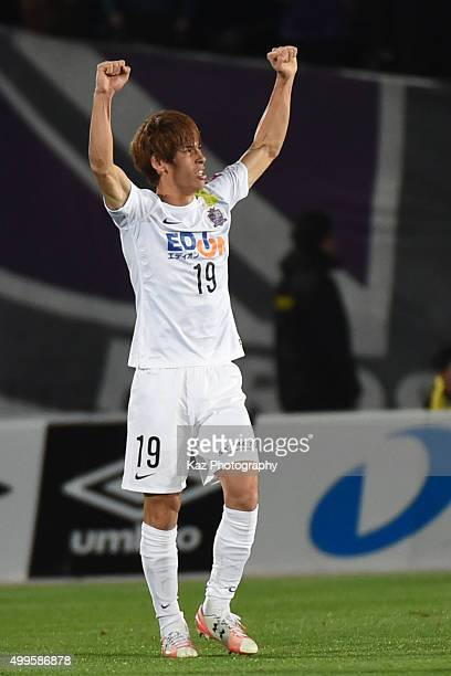 Sho Sasaki of Sanfrecce Hiroshima celebrates the 2nd goal during the J.League 2015 Championship final 1st leg match between Gamba Osaka and Sanfrecce...