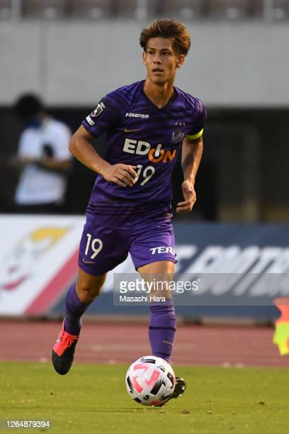 Sho Sasaki of Sanfrecce Hiroshima in action during the J.League Meiji Yasuda J1 match between Sanfrecce Hiroshima and Shonan Bellmare at Edion...
