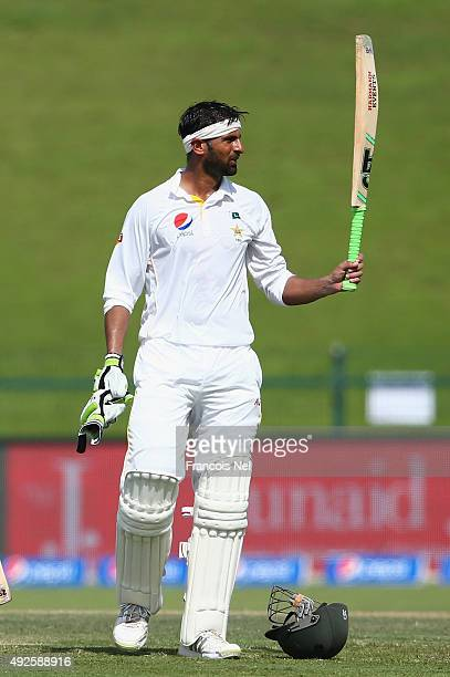 Shoaib Malik of Pakistan celebrates reaching his double century during Day Two of the First Test between Pakistan and England at Zayed Cricket...