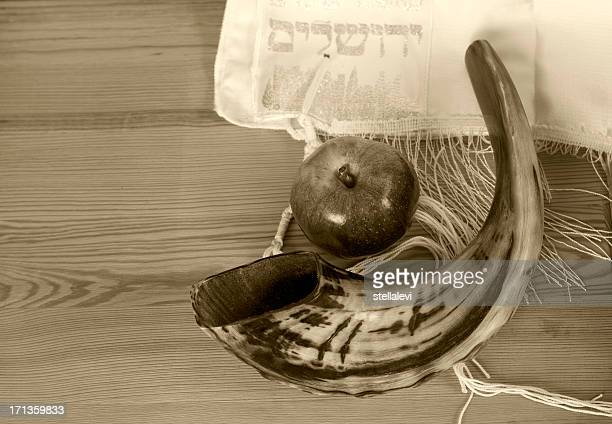 Shofar and Talit- Rosh Hashana