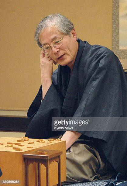 Shogi Player Kunio Yonenaga is seen in December 2003 in Japan