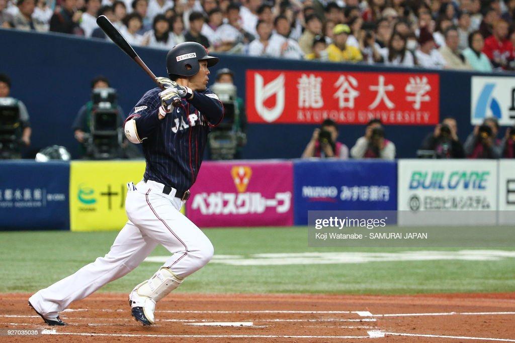 Japan v Australia - Game 2