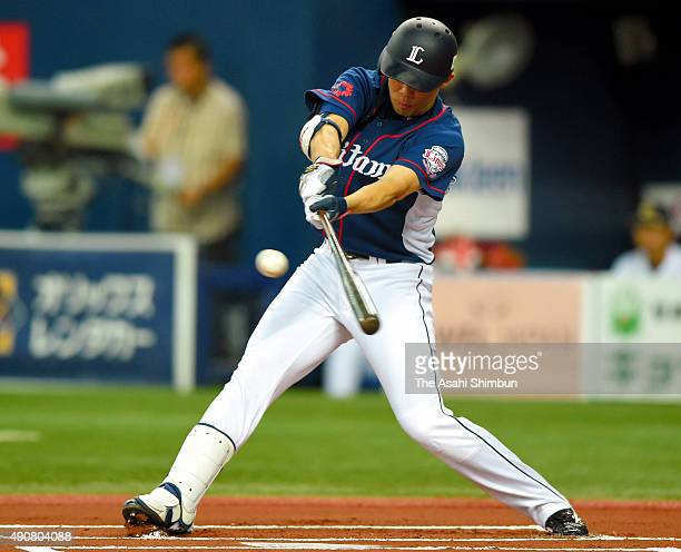 Shogo Akiyama of Seibu Lions hits a single in the top of first inning during the game against Orix Buffaloes at Kyocera Dome Osaka on September 30...