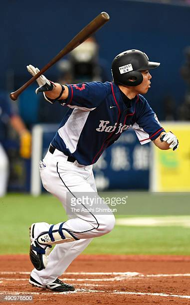 Shogo Akiyama of Seibu Lions hits a triple his 216th hit of the season in the top of ninth inning during the game against Orix Buffaloes at Kyocera...
