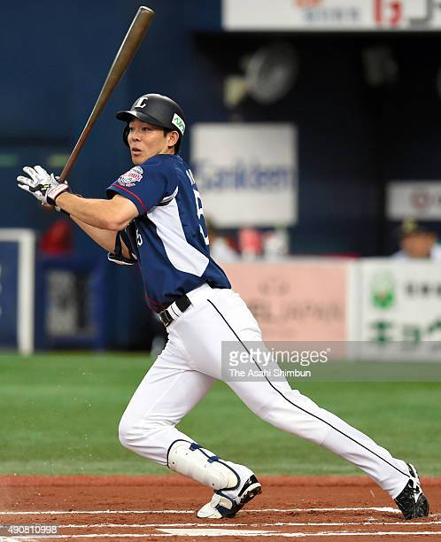Shogo Akiyama of Seibu Lions hits an infield single his 215th hit of the season in the top of sixth inning during the game against Orix Buffaloes at...