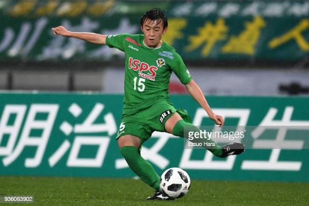 Shogo Hayashi of Tokyo Verdy in action during the JLeague J2 match between Tokyo Verdy and Avispa Fukuoka at Ajinomoto Stadium on March 21 2018 in...
