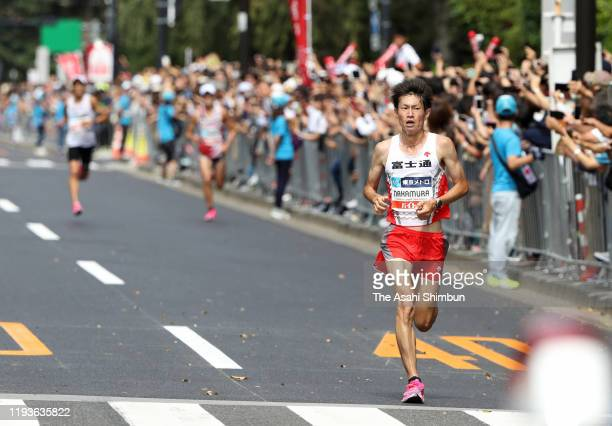 Shogo Nakamura leads to Yuma Hattori and Suguru Osako in the Men's event during the Marathon Grand Championships on September 15 2019 in Tokyo Japan