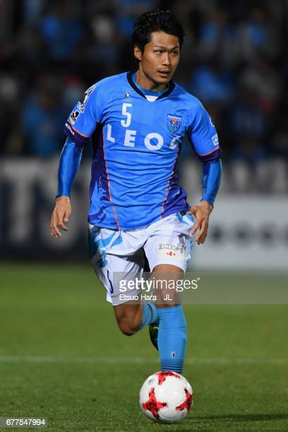 Shogo Nishikawa of Yokohama FC in action during the JLeague J2 match between Yokohama FC and Ehime FC at Nippatsu Mitsuzawa Stadium on May 3 2017 in...