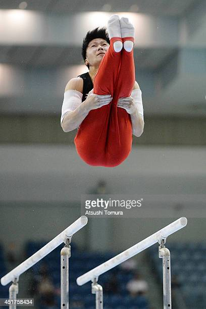Shogo Nonomura of Japan competes on the Parallel Bars during the 68th All Japan Gymnastics Apparatus Championships on July 6 2014 in Chiba Japan