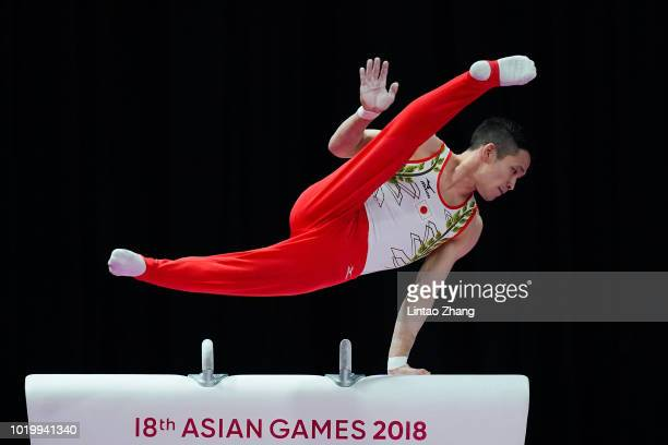 Shogo Nonomura of Japan competes on the Pommel Horse in qualification one of the artistic gymnastics event on day two of the Asian Games on August...