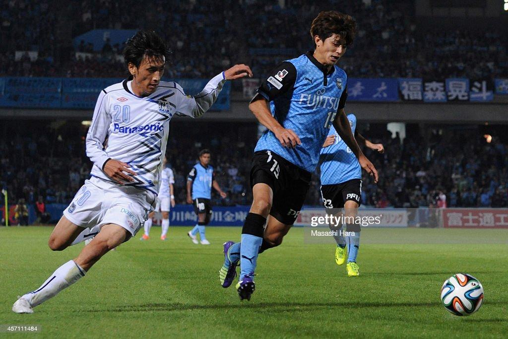 Kawasaki Frontale v Gamba Osaka - J.League 2014 : News Photo