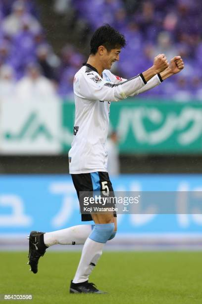 Shogo Taniguchi of Kawasaki Frontale celebrates scoring the opening goal during the JLeague J1 match between Sanfrecce Hiroshima and Kawasaki...