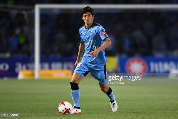 Shogo Taniguchi of Kawasaki Frontale in action during the J.League J1 match between Kawasaki Frontale and Sanfrecce Hiroshima at Todoroki Stadium on...