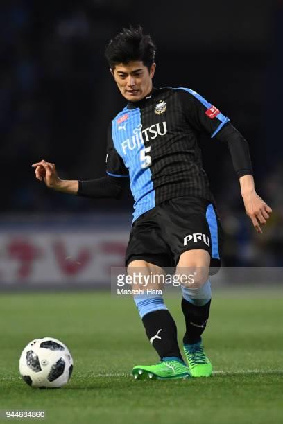 Shogo Taniguchi of Kawasaki Frontale in action during the J.League J1 match between Kawasaki Frontale and Cerezo Osaka at Todoroki Stadium on April...