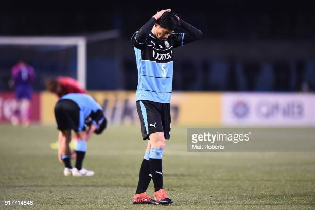 Shogo Taniguchi of Kawasaki Frontale shows dejection after his side's 01 defeat in the AFC Champions League Group F match between Kawasaki Frontale...