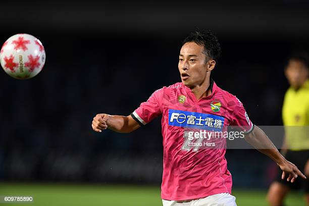 Shohei Abe of JEF United Chiba in action during the Emperor's Cup third round match between Kawasaki Frontale and JEF United Chiba at Todoroki...