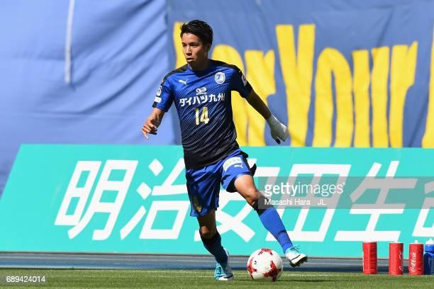 Shohei Kishida of Oita Trinita in action during the JLeague J2 match between Oita Trinita and Fagiano Okayama at Oita Bank Dome on May 28 2017 in...