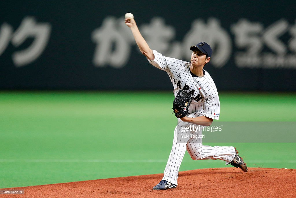 Shohei Ohtani #16 the Samurai Japan pitches during the game against the MLB All-Stars at the Sapporo Dome during the Japan All-Star Series on November 18, 2014 in Sapporo, Japan.