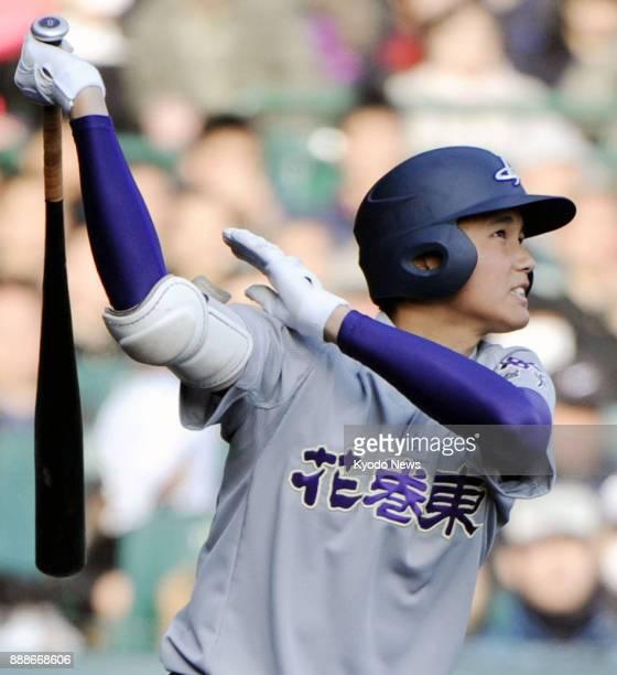 Shohei Ohtani, with Hanamaki Higashi High School, hits a home run during the national invitational baseball tournament at Koshien Stadium in...