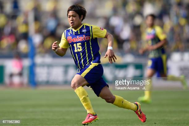Shohei Okada of Thespa Kusatsu Gunma in action during the JLeague J2 match between Thespa Kusatsu Gunma and FC Gifu at Shoda Shoyu Stadium on May 3...