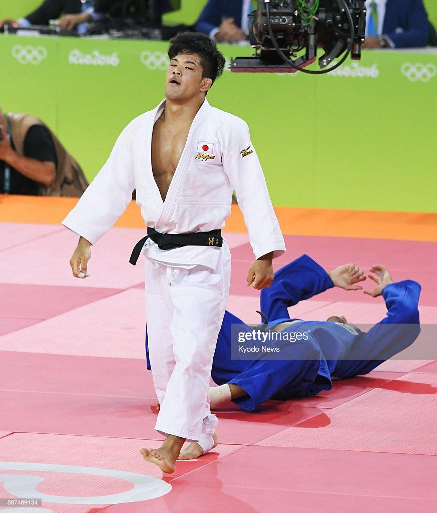 Shohei Ono of Japan is seen af...