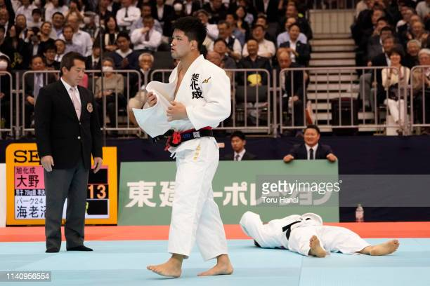 Shohei Ono reacts after defeating Masashi Ebinuma in the Men's 73kg semi final match during day two of the All Japan Judo Championships By Weight...