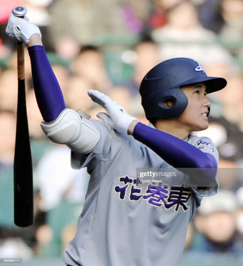 Shohei Otani, a pitcher of Hanamaki Higashi High School, hits a home run during a national high school tournament game at Koshien Stadium, Hyogo Prefecture, on March 21, 2012. ==Kyodo