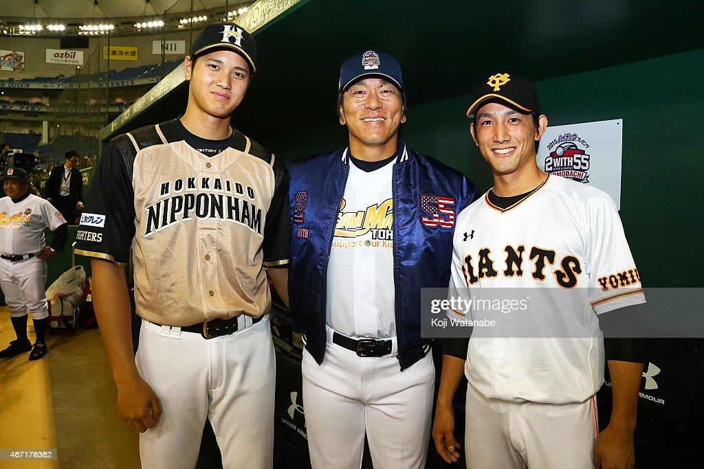 Jeter v Matsui Charity Baseball Game In Japan