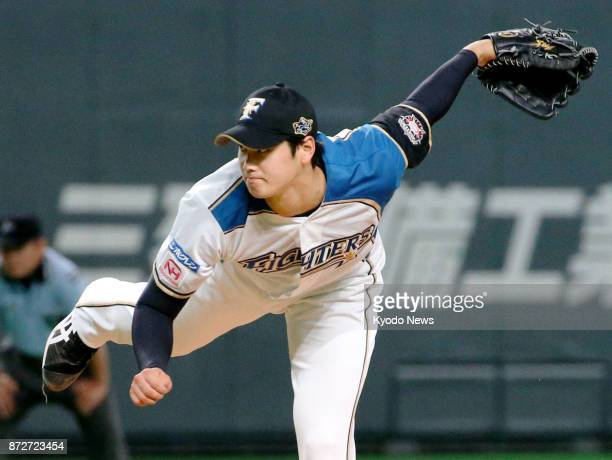 Shohei Otani of the Nippon Ham Fighters pitches against the SoftBank Hawks at Sapporo Dome on Aug 31 2017 Otani said on Nov 11 that he will try to...