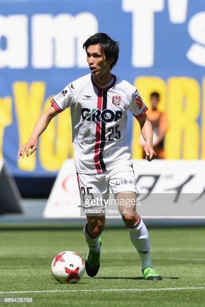 Shohei Takeda of Fagiano Okayama in action during the JLeague J2 match between Oita Trinita and Fagiano Okayama at Oita Bank Dome on May 28 2017 in...