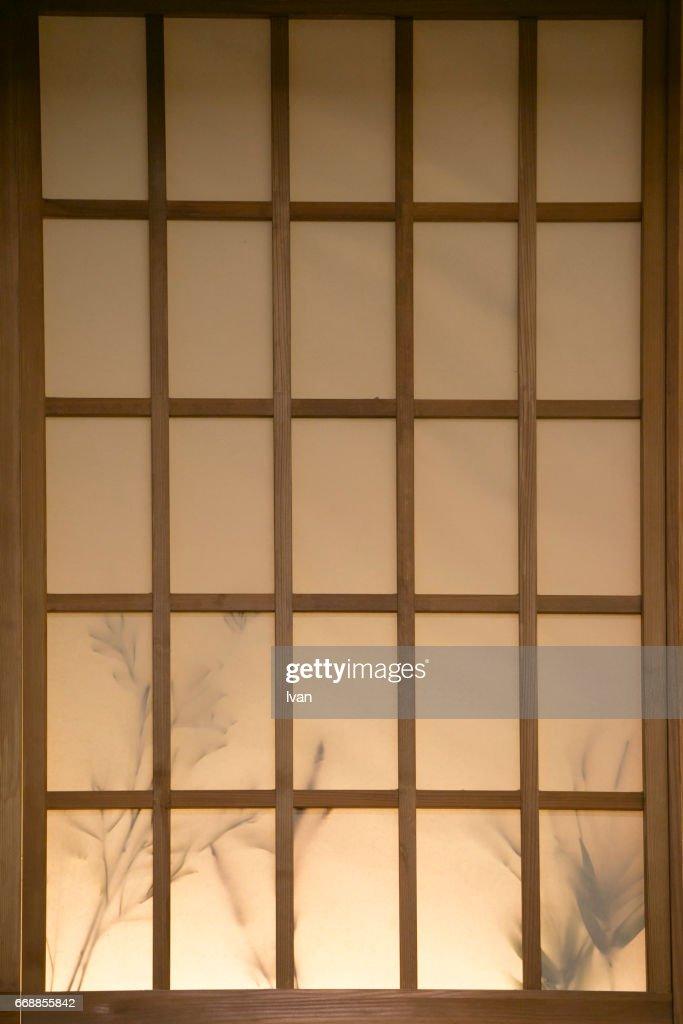 Shoji (Paper Door), Japanese Paper Screen Window : Stock Photo